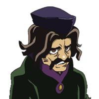 Image of Ferdinand