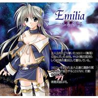 Image of Emilia