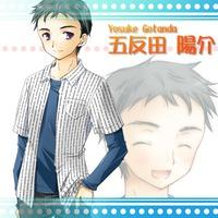 Yousuke Gotanda