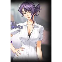 Image of Akira Akamine