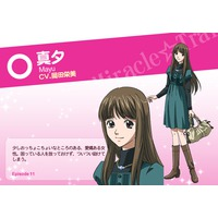 Image of Mayu