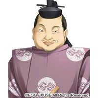 Image of Fujiwara no Tadamichi
