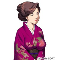 Image of Kazumi Tsubata