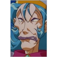 Lord Granion