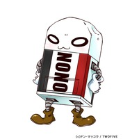 Gomukeshi-kun