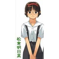 Image of Asuna Matsukura
