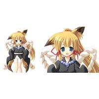 Image of Touka