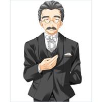 Image of Matsuura