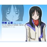 Image of Tsubaki Minashiro