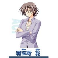 Image of Aoi Hatano