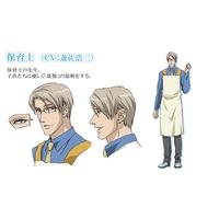 Image of Hoikushi