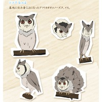 Image of Shuko