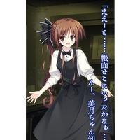 Image of Mai Furumiya