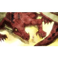 Image of Igneel