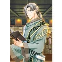 Image of Futsunushi
