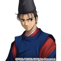 Image of Shigehitoshinnou