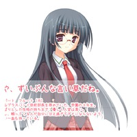 Image of Haruna Asagiri