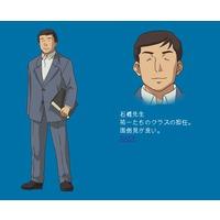 Image of Mr. Ishibashi