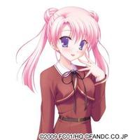 Profile Picture for Rina Asato