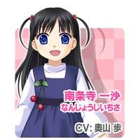 Image of Ichisa Nanjouji