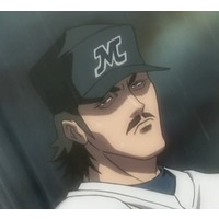 Image of Nobumitsu Kira