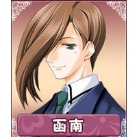 Image of Minami Hako