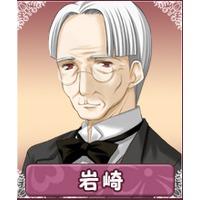 Image of Iwasaki