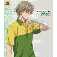Shiraishi Kuranosuke