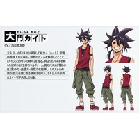 Image of Kaito Daimon