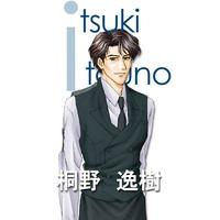 Image of Touno Itsuki
