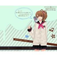 Image of Ema Asahina