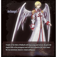 Image of Archangel