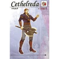 Image of Caellach