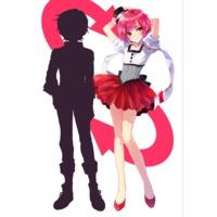 Seri Sakurai (Girl Version)