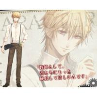 Image of Kaga Akira