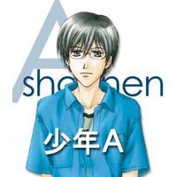 Image of Shimazaki Haruna (Shounen A)