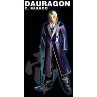 Dauragon C. Mikado