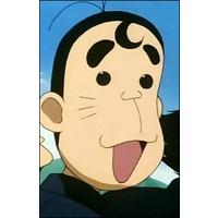 Image of Ozaru