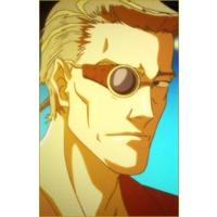 Image of Yoshihide