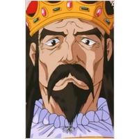 Image of King of Midland