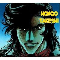 Image of Takeshi Hongo