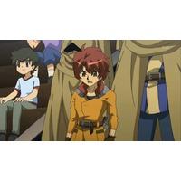 Image of Bao