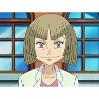 Image of Professor Carolina