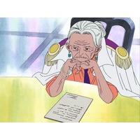 Image of Tsuru