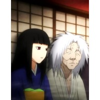 Image of Asajigahara no Kijo