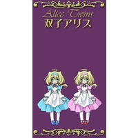 Image of Alice Twins