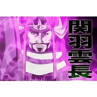 Image of Unchou Kan'u (Guan Yu)