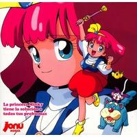 http://ami.animecharactersdatabase.com/uploads/chars/thumbs/200/5457-1634113462.jpg