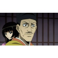 Yohime's Father
