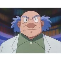 Professor Westwood V